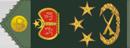 مراقب  المحكمة العسكرية