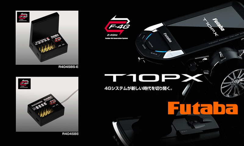 [NEW] Radio T10PX par Futaba - FUTABA T10PX RADIO Futaba10