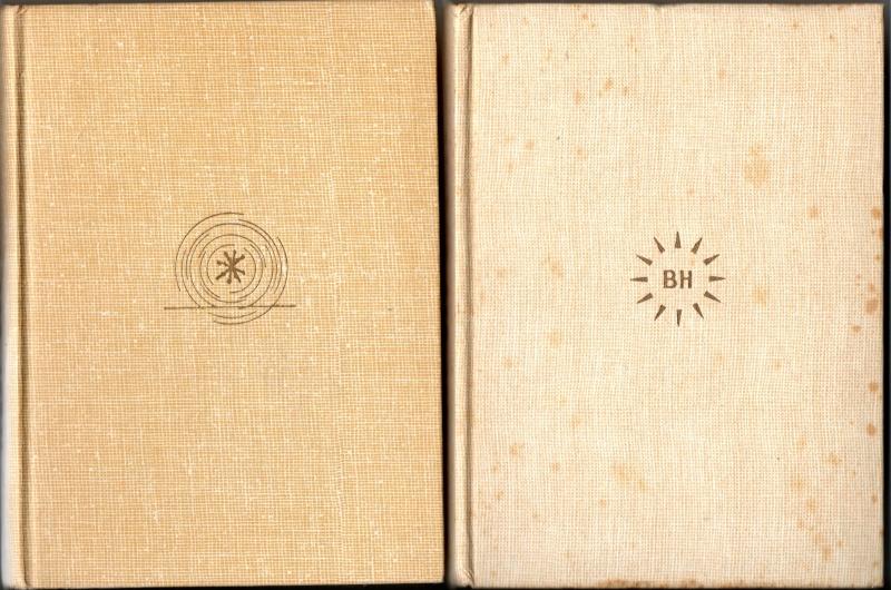 """Collection """"Bibliothèque Hachette"""" - Page 5 Bh00111"""