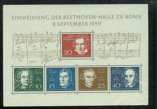 Ludwig van Beethoven Scan_b10