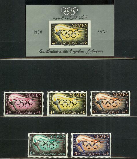 Olympische Spiele 1960 Yemen110