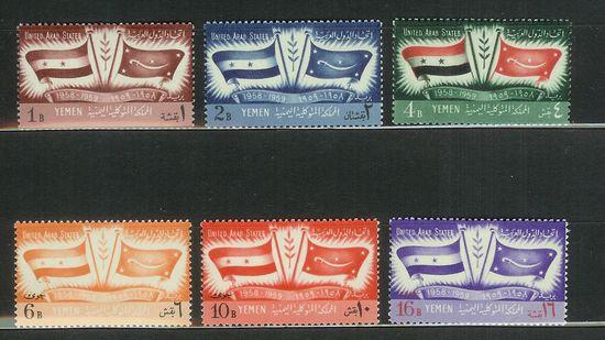 Flaggen und Fahnen Yemen210