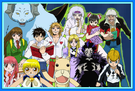 Zatch Fan Club