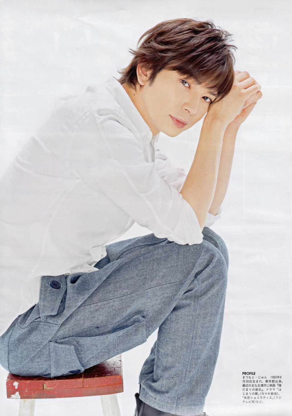 Arashi Matsum10