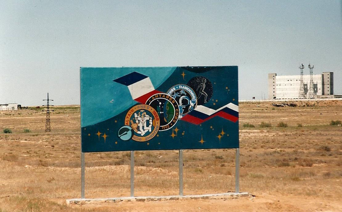 Musée de l'Histoire de la Cosmonautique de Kalouga avec Haignere Baykon11