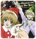 Feliz Navidad 08 Tsubas10
