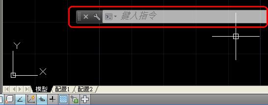 [已解決][討論]請問物件追蹤 Aoc_116
