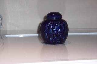 Kienhua green ginger jar Early_15