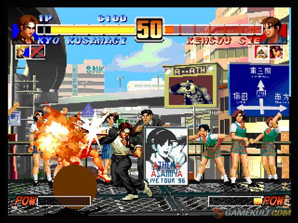 The King of Fighters Collection : The Orochi Saga sur Ps2 Me000111