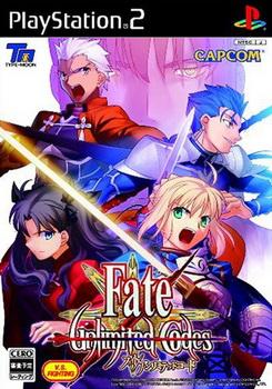 Fate : Unlimited Codes sur Ps2 Me000113