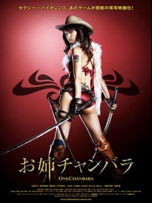 Oneechanbara, DVD Rip, DivX, MP3 Jap, HardSub, Avi Oneech11