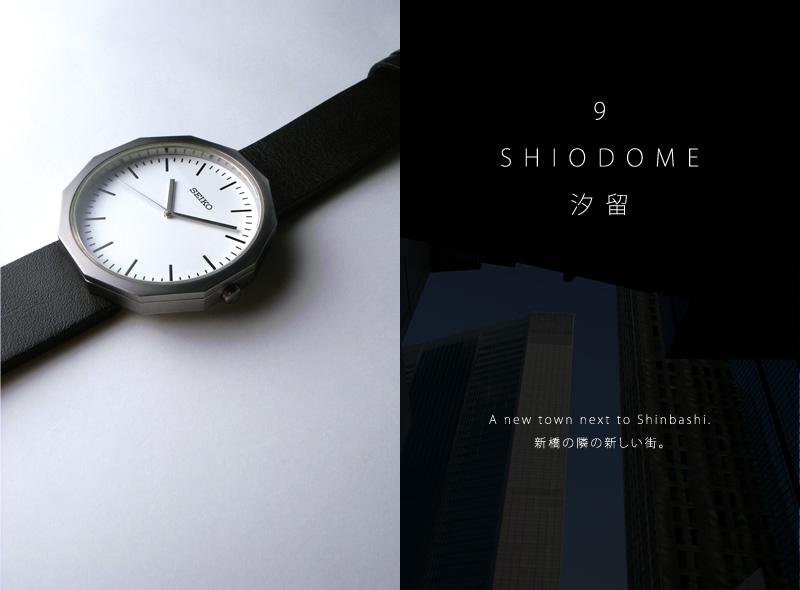 Seiko Power Design Project 2008_018