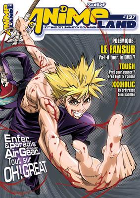 On compte en image - Page 6 Animel10