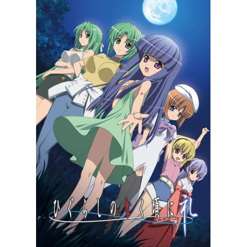 2009 - Higurashi no Naku Koro ni group [DISBANDED - more info in 1st post] Rei10
