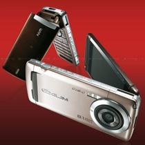 Super-celular me kapak nga Japonia Telefo10