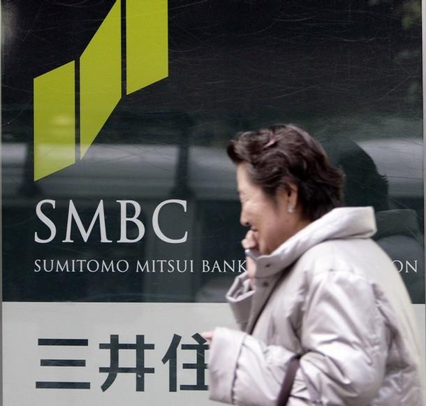 """Les trois """"méga banques"""" japonaises cessent de faire bonne figure Mitasu10"""