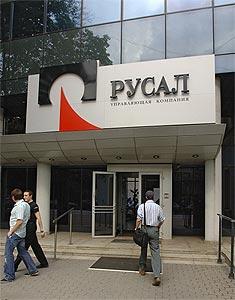 Les derniers investissements russes au Vénézuela. Rusal-10