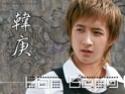 Super Junior Zh21vn10