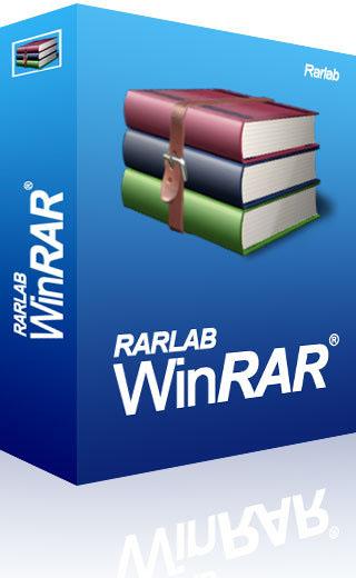 تحميل برنامج win rar لفك الضغط ( أحدث إصدار ) 2yy8v210
