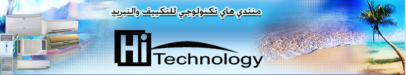 hitechnology