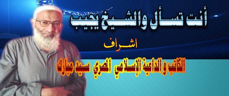 صفحات الشيخ المختلفة علي الفيس Ao_oa10
