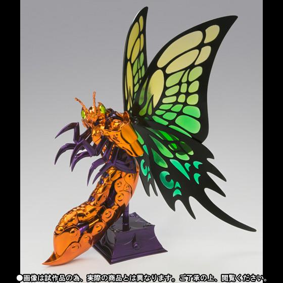 [Settembre 2013] Saint Cloth Myth - Papillon Myu TWS - Pagina 6 10000811