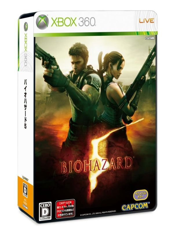 Resident Evil 5 packaging for the Xbox 360-only limited edition detailed 21323710