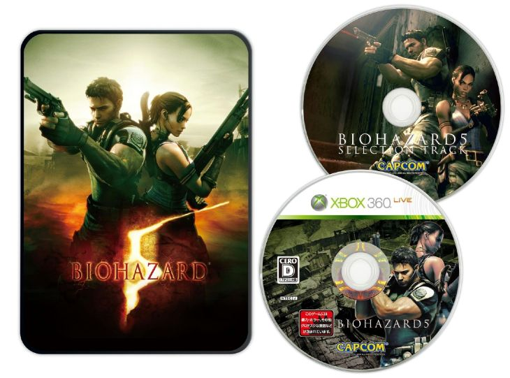 Resident Evil 5 packaging for the Xbox 360-only limited edition detailed 21323711