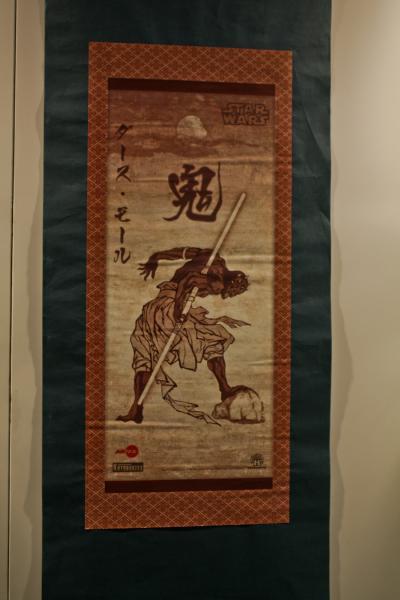 Kotobukiya - Darth Maul - Exclusive Reveal - Page 2 Fe7a5310