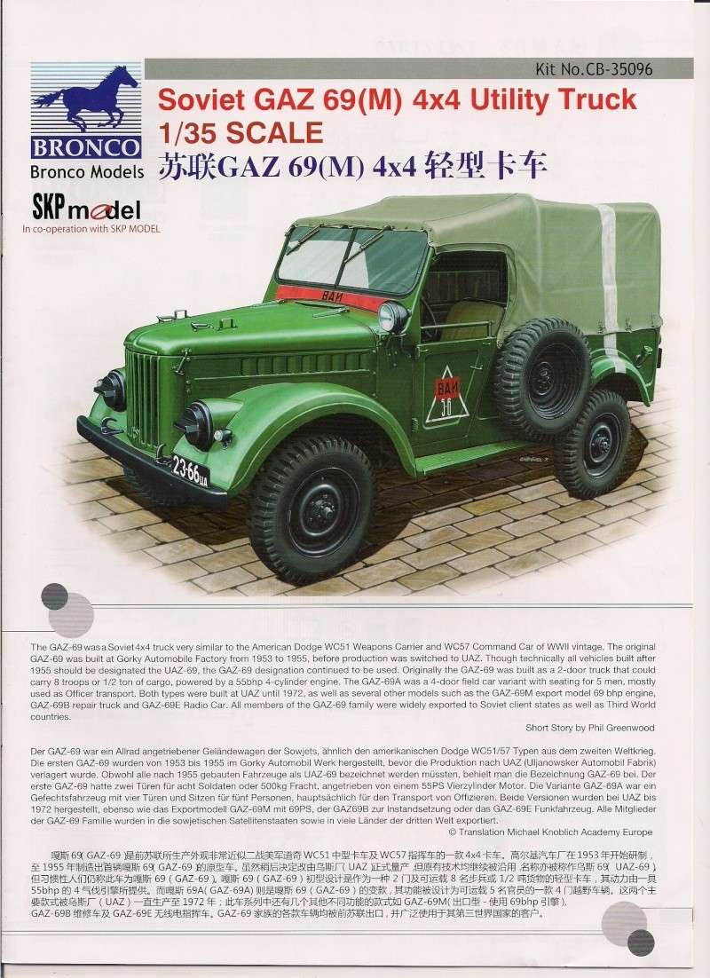 Le Gaz 69M de Bronco Model Image034