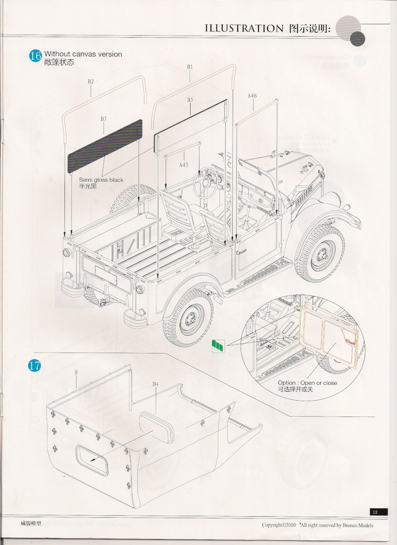 Le Gaz 69M de Bronco Model Image045