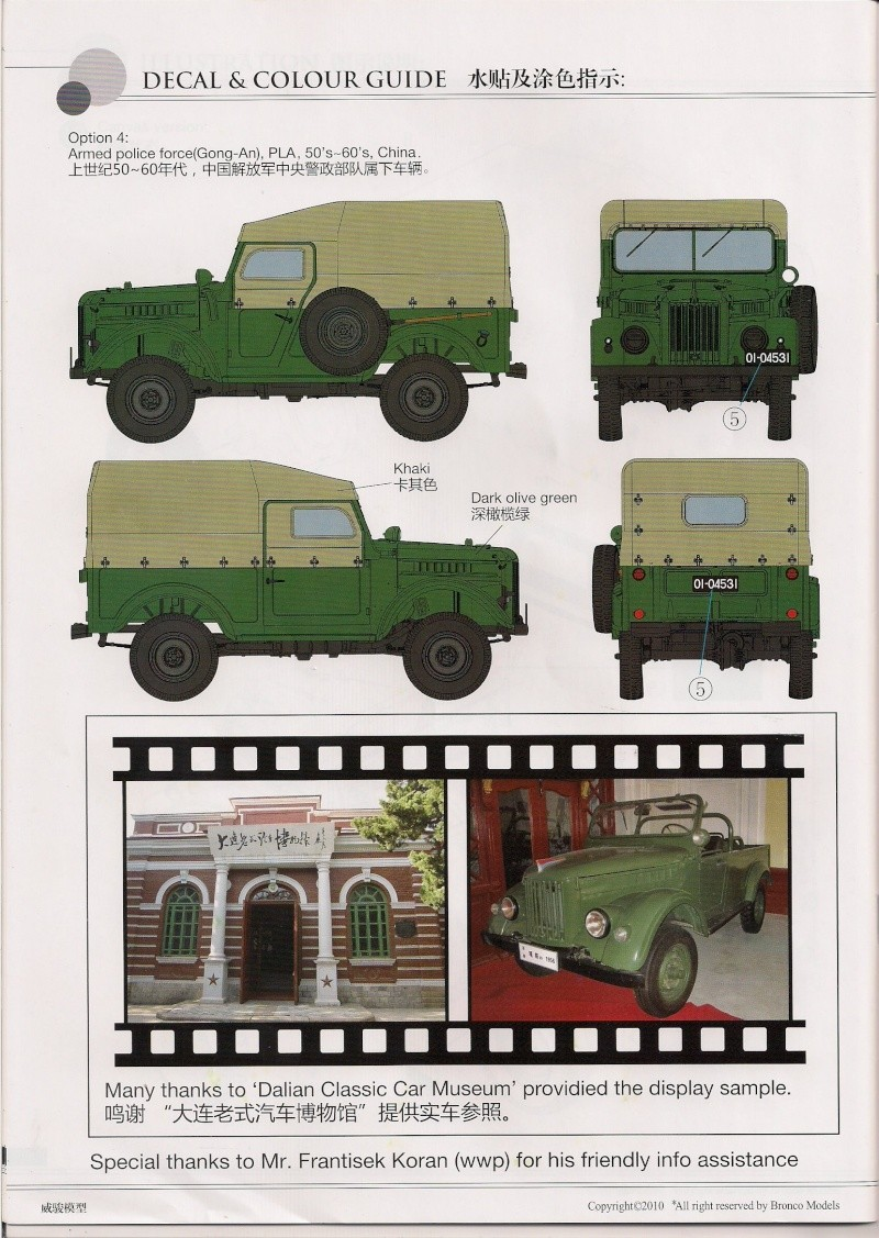Le Gaz 69M de Bronco Model Image047
