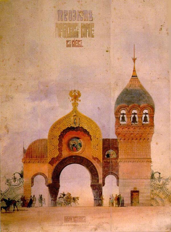 Modest Moussorgski - Tableaux d'une exposition Porte-10