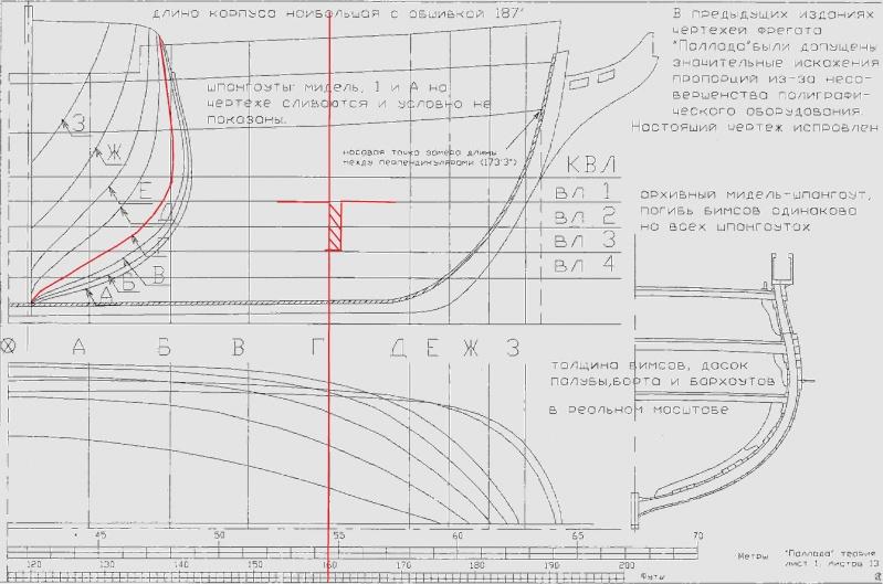 piani - Come ricavare le ordinate dai piani Ancre - Pagina 2 Esempi10