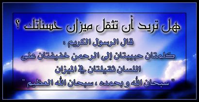 958 تلاوة مجودة ومرتلة لكبار المشايخ والمقرئين فى العالم الاسلامى Meezan10