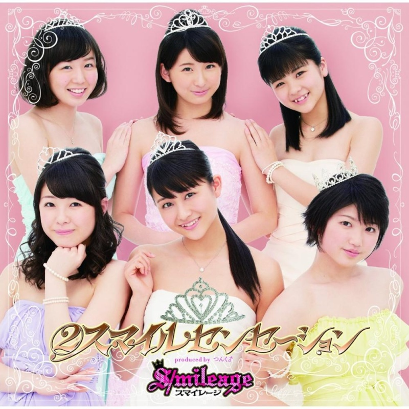 2nd album: Smile Sensation 13042510