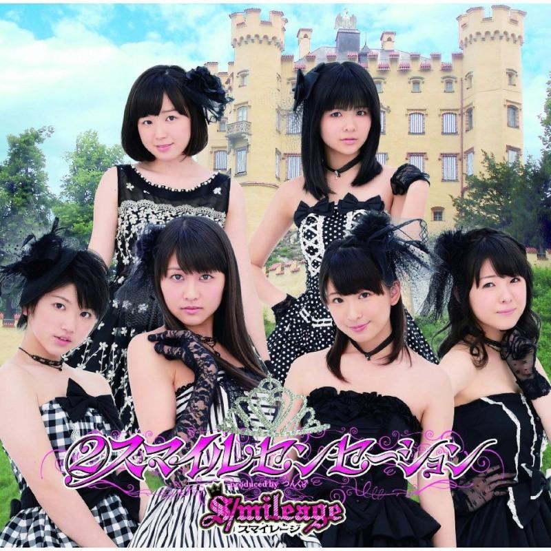 2nd album: Smile Sensation 40697610