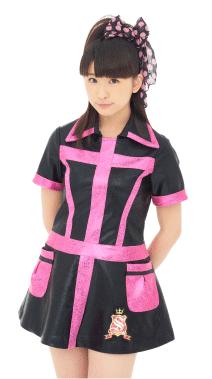 14ème single: [Double A-side] Yattaruchan / Atarashi Watashi ni Nare! - Page 2 Kanon10