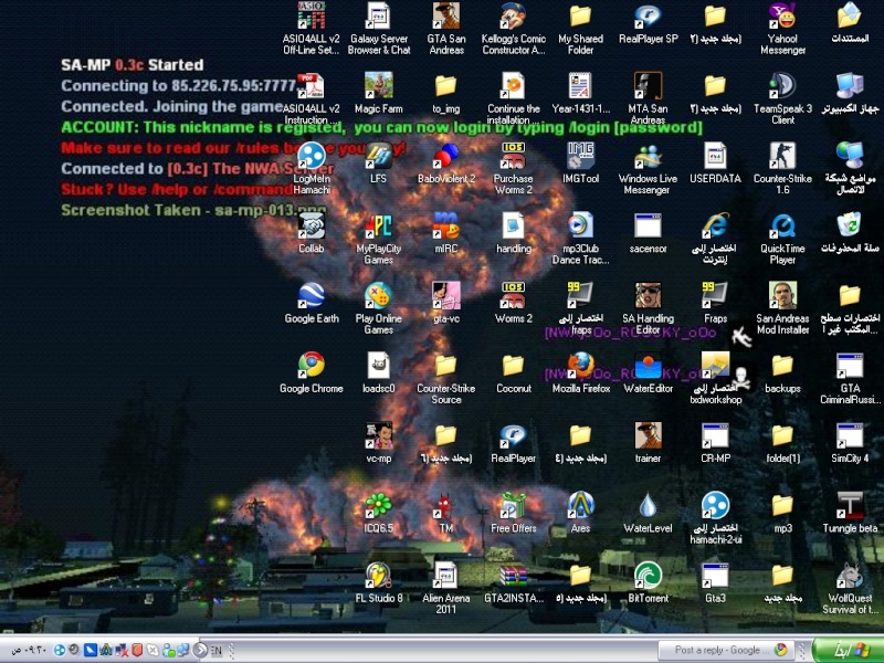 pics from your pc..or laptop Deskto10