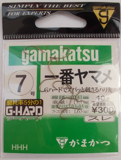 Les Hameçons Tenkara Yamame11