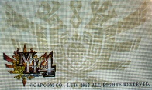 Briefpapier-Guide für den 3DS-Briefkasten - Seite 5 Monste10