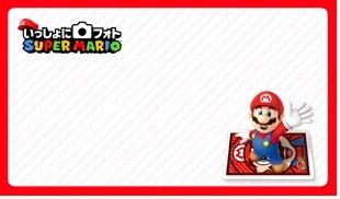 Briefpapier-Guide für den 3DS-Briefkasten - Seite 4 Superm10