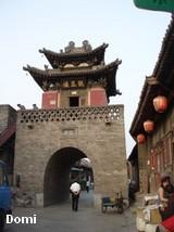 La Chine sac au dos (8) : Une autre Montagne Bouddhiste. Les Wutai Shan en mai 2008 (Epouses et Concubines - Pingyao) Pingya10