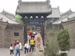 La Chine sac au dos (8) : Une autre Montagne Bouddhiste. Les Wutai Shan en mai 2008 (Epouses et Concubines - Pingyao) Pingya11