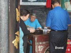 La Chine sac au dos (8) : Une autre Montagne Bouddhiste. Les Wutai Shan en mai 2008 (Epouses et Concubines - Pingyao) Pingya12
