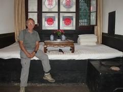 La Chine sac au dos (8) : Une autre Montagne Bouddhiste. Les Wutai Shan en mai 2008 (Epouses et Concubines - Pingyao) Pingya14