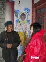La Chine sac au dos (8) : Une autre Montagne Bouddhiste. Les Wutai Shan en mai 2008 (Epouses et Concubines - Pingyao) Wutais16