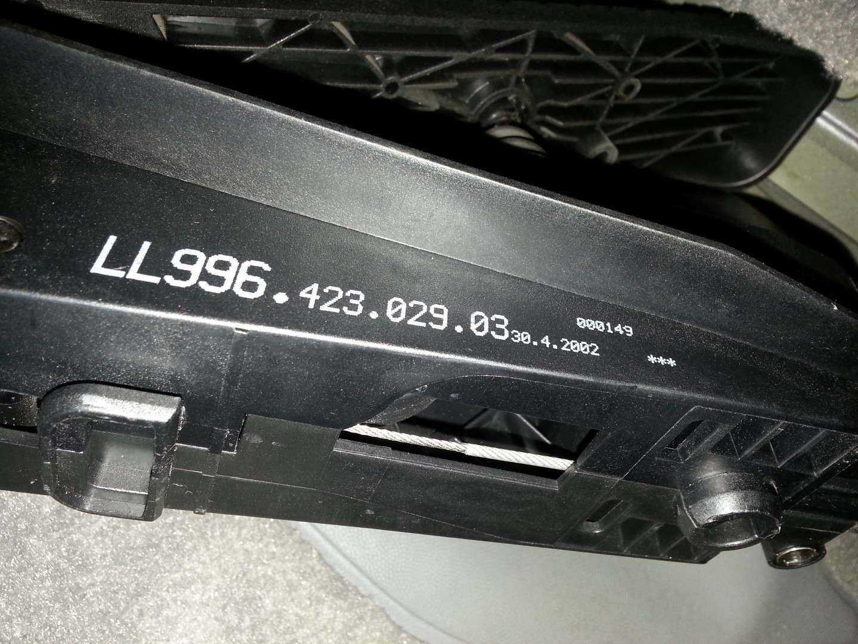 Commande groupée Sprint Booster Pedal_11