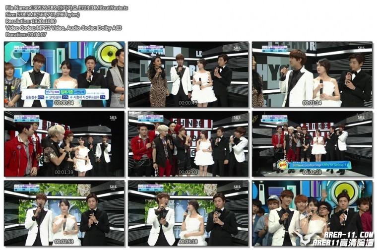 [130526] Hyori - Bad Girls, Interview, Full Moon & Ending @ SBS Inkigayo 15442010