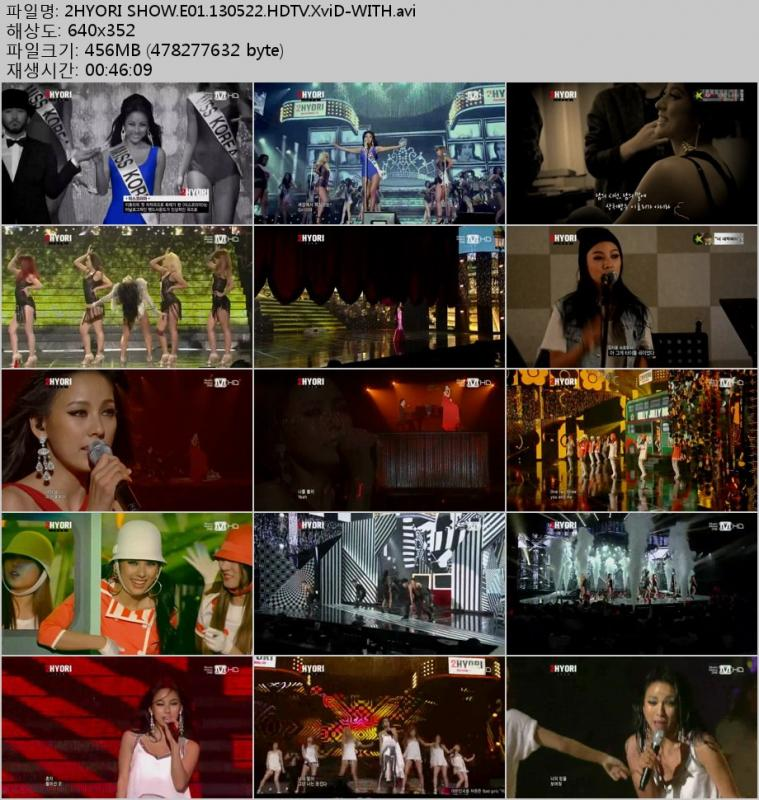 [DL][22.05.13] 2HYORI SHOW {Updated Full Show Google #2 & Link Online #83} - Page 3 17_7_710